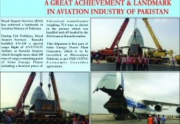 A Great Achievement & Landmark in Aviation Industry of Pakistan (RAS-KHI)